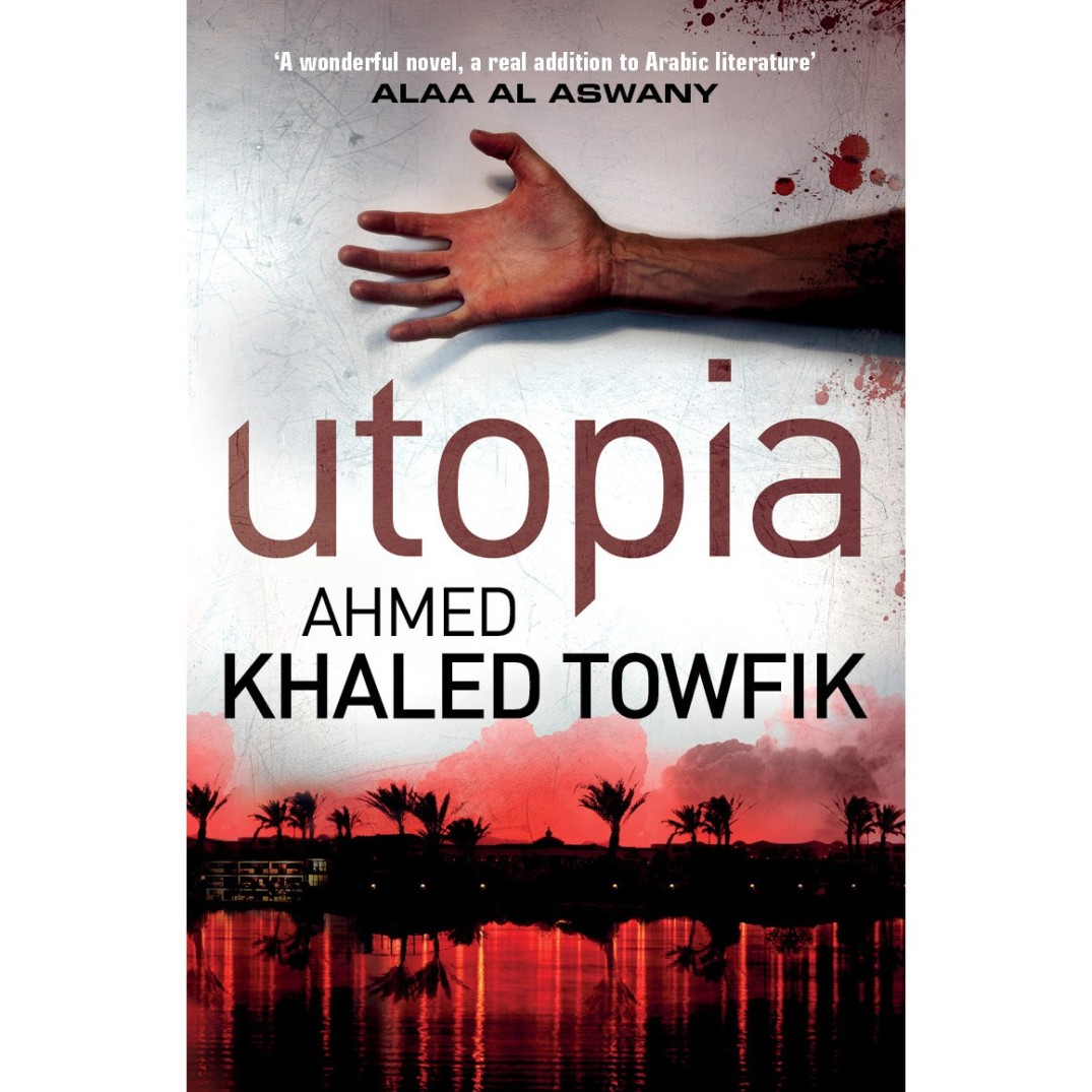 utopia_by_ahmed_mourad_-cover
